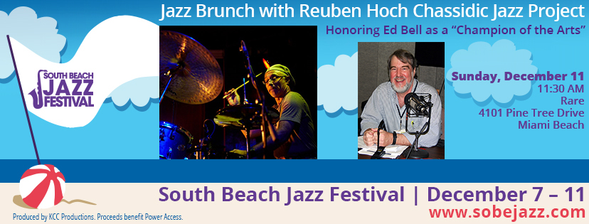 south beach jazz festival jazz brunch tickets